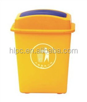 20L green top garbage bins k-mart wholesale plastic trash cans clothing recycle bins