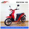 CE EN15194 electric chopper motorcycle with lead acid battery