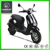 2015 UGBEST CUB cheap China electrical scooter for young women , gorgeous classical model