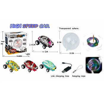 Battery operated kids mini toy high speed car with ball