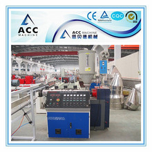 Single screw plastic pipe extruder machine