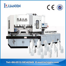 ZC60B used plastic injection blow molding machines