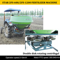 STAR BRAND 2FS-600/2FS-1200 DOUBLE DISK ROTAING CENTRIFUGAL FERTILIZER MACHINE