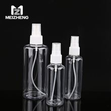 wholesale distributors transparent 250ml cosmetic perfume makeup spray spray bottle nozzles