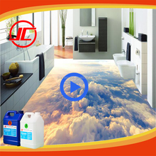 Liquid Glass Concrete Epoxy 3D Flooring Paint