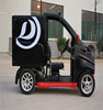 M Fast And Convenient Commercial Food Delivery Car