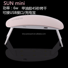 BIN Mini Portable USB Sunligh LED Nail Lamp with Timer