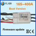 12S and 400A speed control ESC for remote control boat