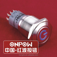 ONPOW 16mm power symbol illuminated stainless steel push button switch(LAS2-GQF-11DT/B/12V/S) (Dia. 16mm)(CE,CCC,ROHS,REECH)