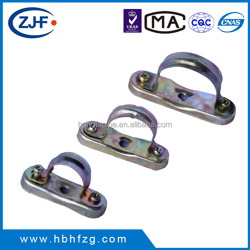 20mm~50mm electrical steel bar saddle clamp for fixing conduit pipe