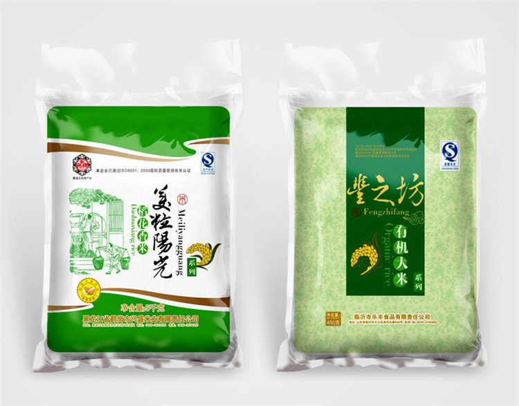 flexible packaging companies food grade plastic High quality Rice Bag