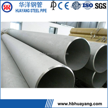 10 Inch TP316L ASTM A269 Seamless Stainless Steel Pipe