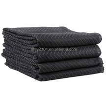 China wholesale cheap polyester fabric moving blanket
