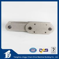 Nonstandard offset cranked link conveyor chain