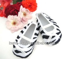 Lovely zebra soft baby shoe pattern