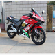 NEW MODEL new design racing motorcycle 150CC 200CC 250CC 350cc