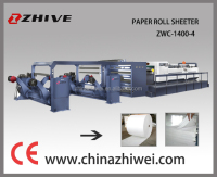 ZWC-1700-4 Servo Precision Hight Speed Sheet Cutter, paper sheet cutting machine paper roll cutting machine