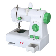FHSM-208 Portable Domestic Sewing Machine Price low voice