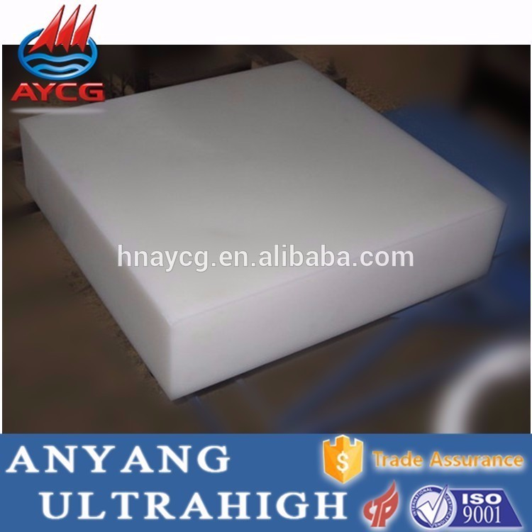 UHMW plastic Manufacturer abrasion uhmwpe shaped thick <strong>sheet</strong>