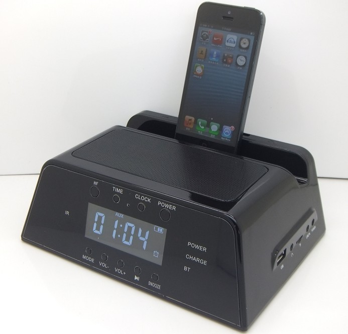 all in one dock amplified outdoor speaker for iphone
