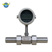 4-20mA output gas LPG flow meter