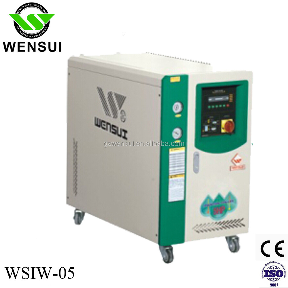 Industrial water cooling chiller WSIW-05