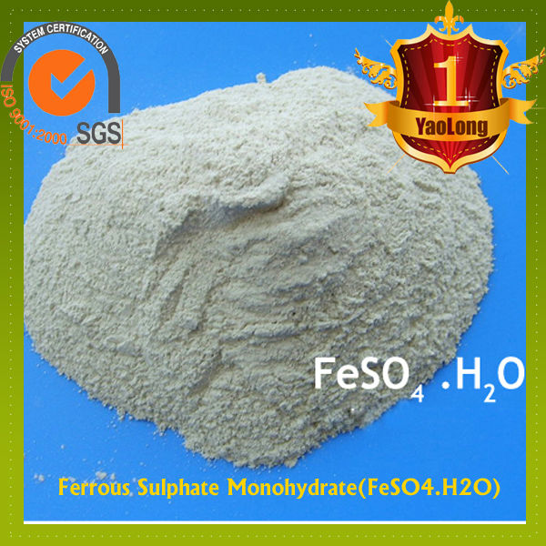 competive price cheap ferrous sulphate chemical company non-shrinking