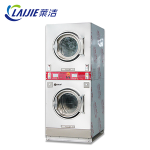 Hot sell coin operated stacked washer and dryer with CE certificate