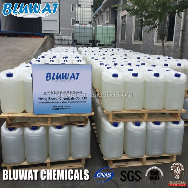 Professional Manufacturer Textile Dye Water Color Removal Chemical