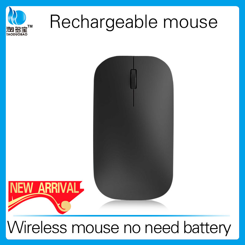 New Style 2.4ghz Optical Rechargeable Wireless Computer Mouse