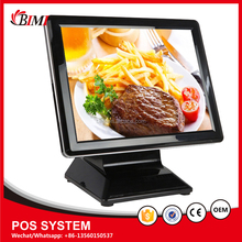 Factory supply to France cash register pos system touch monitor pos