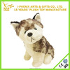 Hot Sale Animated Husky Dog Toy Custom Artificial Husky Plush Dog Toy