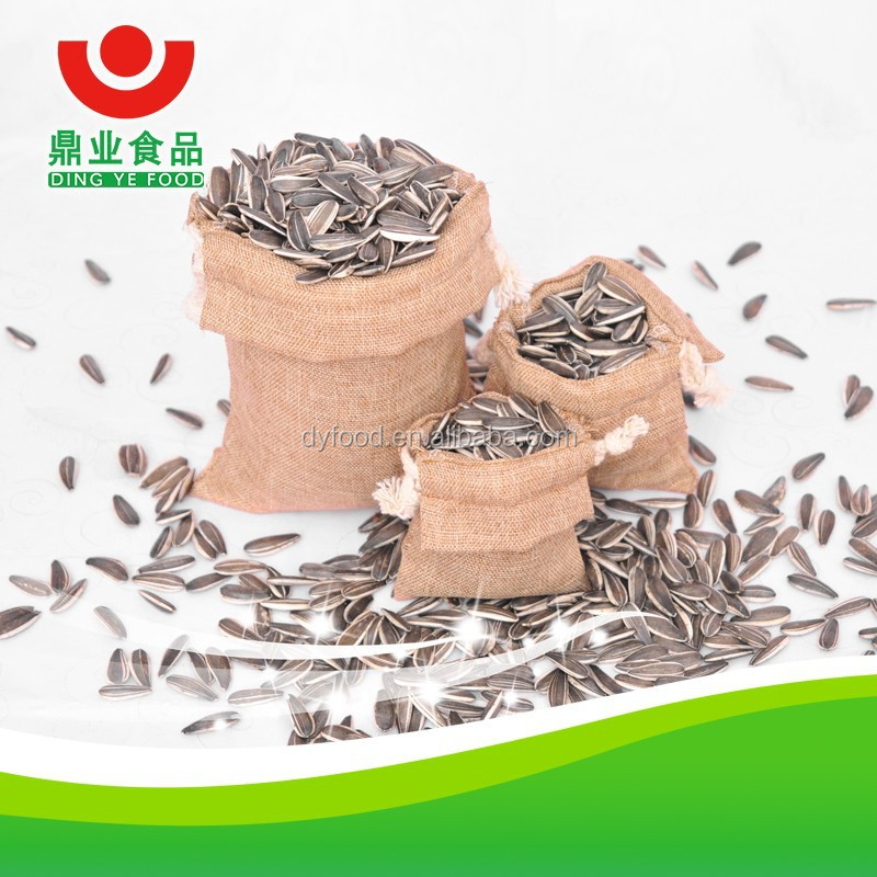 sunflower seeds 270pcs 50g