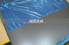 500mmx500mmx1mm 3K plain weave Glossy Carbon Fiber plate panel sheet