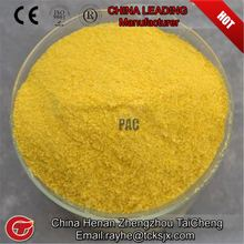 30% poly aluminum chloride price for drinking water /textile chemical /chemical industry