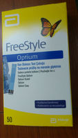Opium FreeStyle test strips