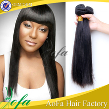 free sample straight halo hair extensions bundles
