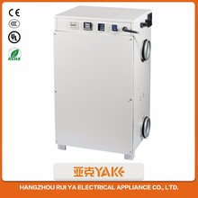 Professional Manufacturer supply commercial metal dehumidifier
