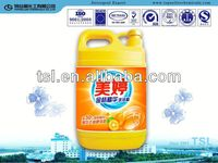 Wholesale best lemon fresh dishwashing liquid detergent for hand washing