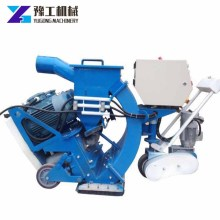 YG Hot Sale Runway Portable Airfield Shot Blasting Cleaning Equipment Machine