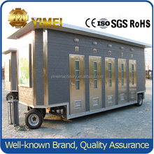 Prefab Container Homes Use Mobile Toilet and Shower