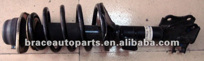 Suzuki Landy Shock Absorber RH