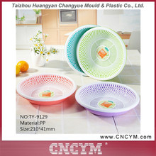 Wholesale price household plastic round shape creative kitchen fruit vegetable small storage basket