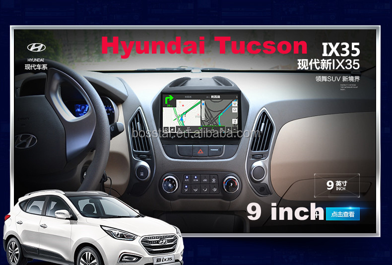 Bosstar wholesale price 2din android 6.0 car gps navigation stereo player for HYUNDAI IX35 TUCSON