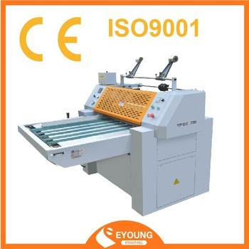 YMFB 650 book cover manual laminating machine