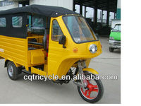 Hottest sale Passenger Tricycle ST175ZK