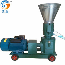 elegant shape small animal feed pellet making machine cow feed pelletizer machine for selling