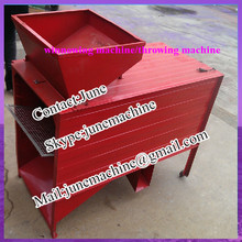 <strong>grain</strong> Winnower machine with low price and high quality for sale