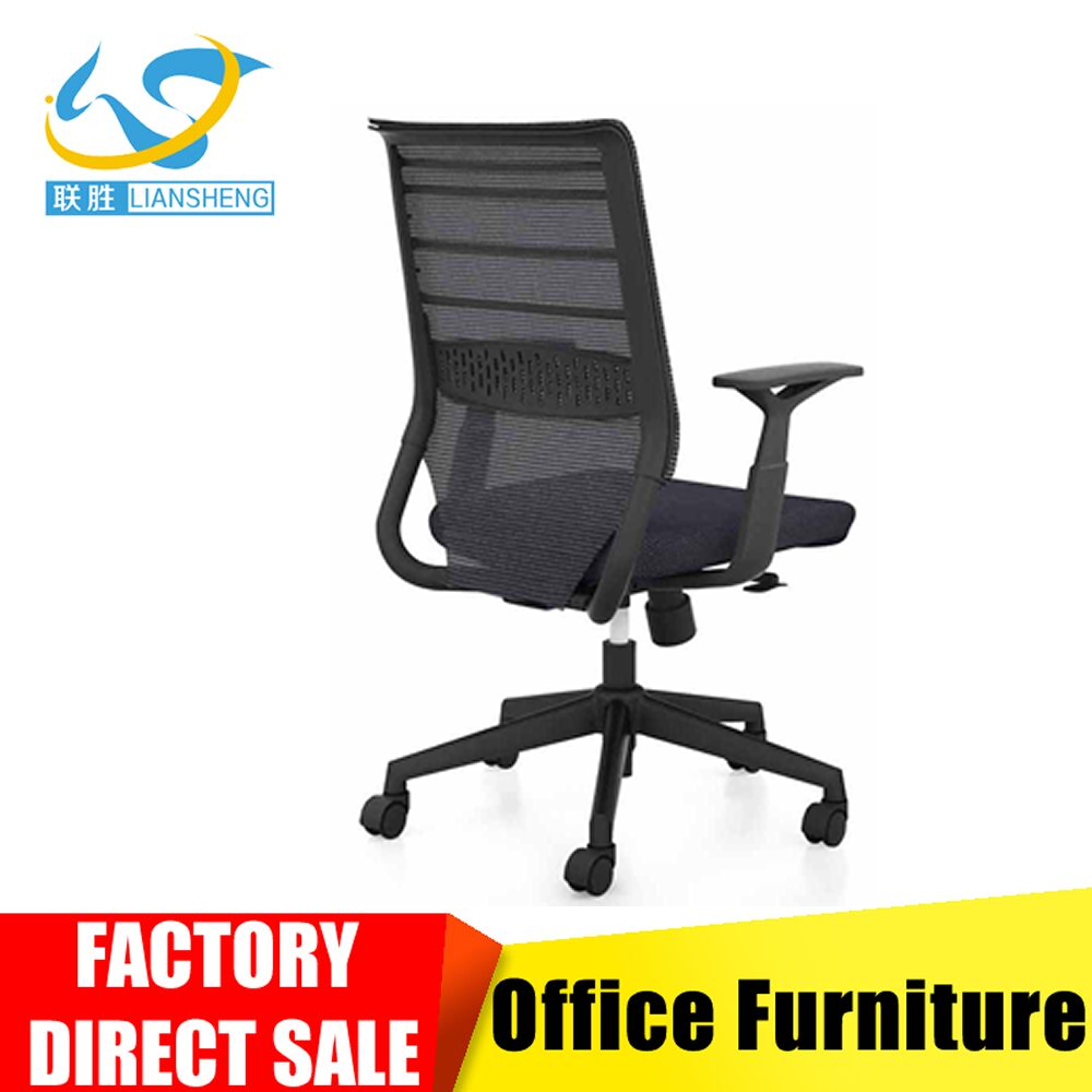 Fixed lumbar and hardness classic black mesh manager chair