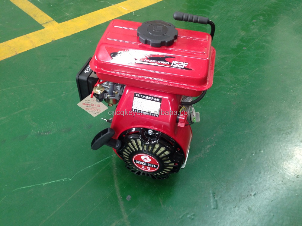 Air-cooled,OHV powerful, small, excellent petrol small gasoline engine